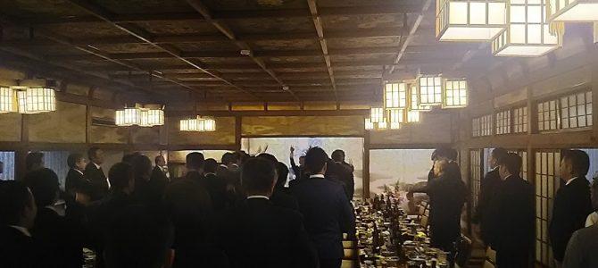 定期総会および観桜会(4月例会)